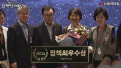 민주 광산을, 중앙당 정책페스티벌 최우수상 영예