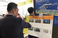 광산구 도시재생 대학생 서포터즈 홍보 캠페인 실시