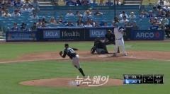 홈런에 13승까지 '류현진의 날'…LA다저스,10월 4일 포스트시즌 대비