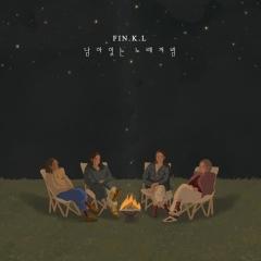 """핑클, 14년 만의 신곡 '남아있는 노래처럼' 음원 1위…윤아 """"여전히 좋은"""""""