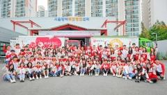 BC카드, 서울 도봉구 소외계층 400여명에 생필품 제공