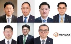 한화, 방산·화학 7개 계열사 CEO '물갈이'