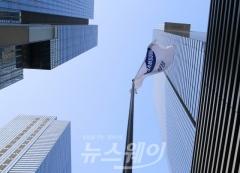 """삼성전자 """"실적 최악 벗어나…내년 정상화 가능""""(종합)"""