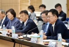 인천시 일자리위원회, 생활밀착형 일자리정책 상정 안건 심의 조정