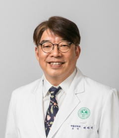배하석 이대목동병원 교수, 대한임상통증학회 신임 이사장 취임