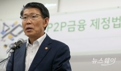 'P2P 금융법' 국회 법사위 통과…연내 법제화 기대 고조