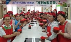 전남농협, '결혼이민여성 기초농업교육' 실시