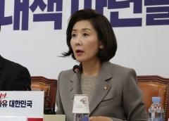 """나경원 """"아들 원정출산·이중국적은 가짜뉴스"""""""
