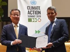 KB금융, 유엔 '책임은행원칙'·'기후공동협약' 가입