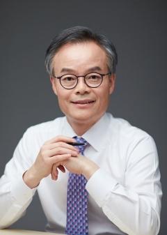 순천대 박병희 교수, 한국지방재정학회 차기 회장 선출