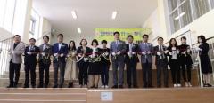 인천시교육청, 청라지구 내 학교 과밀 해소 `첫 발`