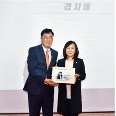 서울시의회 이영실 의원, '중랑구수어통역센터' 감사패 수상