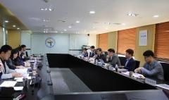 한국장애인고용공단, '시각·청각장애인'고용활성화 연구 착수보고회 개최