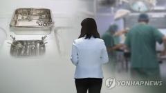 '부산 산부인과서 신생아 두개골 골절' 병원장·간호사 입건