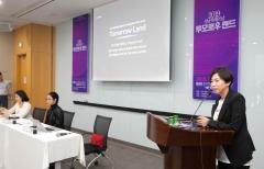 성남문화재단, '성남 축제의 날' 추진과정 및 주요 프로그램 등 발표