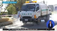경기도 파주서 '아프리카돼지열병' 네번째 확진 판정