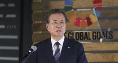 """문 대통령 """"김포요양병원 화재, 인명피해 없도록 만전 기해달라"""""""