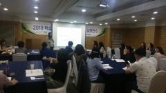 인천시교육청, 초등학교 기초학력보장 위한 교원 역량강화 연수