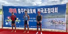 인천항만공사 김동현 선수, 충주 탄금호배 조정대회 싱글스컬 우승