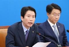 """민주당, '윤석열 검찰'과 각세우기…""""개혁 거부 원하는가"""""""