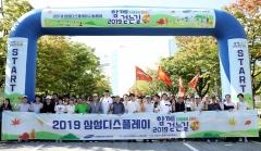 삼성디스플레이, 아산캠퍼스서 소통·나눔 축제 개최