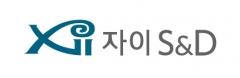 자이에스앤디, 공모가 5200원 최종 확정 '공모밴드 최상단'