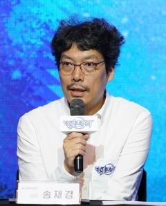 """송재경 대표 """"달빛조각사, 오랫동안 사랑받는 게임되도록 할 것"""""""