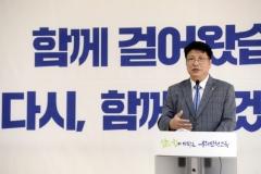 """도성훈 인천교육감 취임 2주년 """"교내 자치와 폭력 없는 학교 실현할 것"""""""