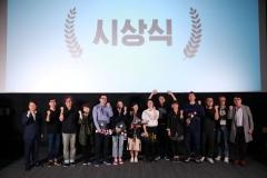 경기도-경기콘텐츠진흥원, 경기 시나리오 쇼케이스 대상 '공동묘지' 선정