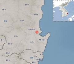 """경북 포항서 규모 2.3 지진 발생…기상청 """"피해는 없을 것"""""""