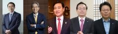 '위기 상황' 언급한 금융권 CEO, 신년사서 '신뢰 회복' 한목소리