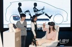 아우디폭스바겐, '새로운 시작-더 넥스트 챕터' 개최