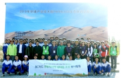 BC카드, 中 사막에 5만5천 그루 나무 심었다