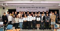 경기콘텐츠진흥원, 초기 창업자 지원 '멘토 매칭 결연식' 개최