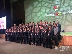 국내 최대 콘텐츠 마켓 '에이스페어' 개막