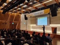 KB국민은행, 부동산설계 주제로 한 'KB골든라이프 캠퍼스' 개최