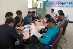 전남농협, '벼 밀파 소식(疎植)재배 간담회' 개최