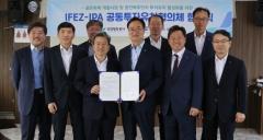 인천항만공사-인천경제청, 골든하버·항만배후단지 투자유치에 힘 모은다