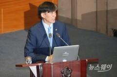 """조국 """"압수수색 팀장과 통화···사건 지휘 안했다"""""""