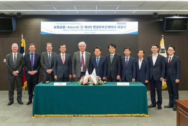 농협금융-아문디, 주주간계약서 개정…해외사업 협력 강화