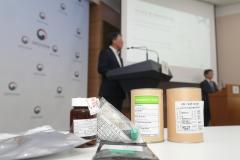 라니티딘 성분 의약품 판매중지…대웅, 일동 대책마련 분주