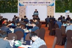 광주시, 에너지밸리 상생발전 워크숍 개최
