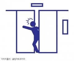 한국사회복지공제회, 승강기 사고배상책임보험 가입 당부