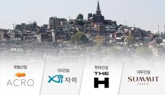 한남3 최종 대진표 나온다…'별들의 각개전투'
