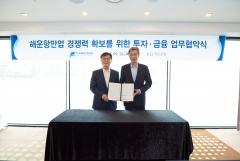 KB국민은행, 한국해양진흥공사와 전략적 업무협약 체결