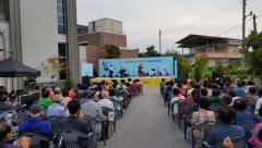 임실문화원, 매주 수요일 '문화가 있는 날' 행사 진행