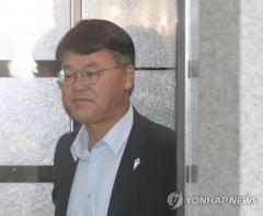 김진규 울산 남구청장, 선거법 등 위반 혐의로 1심서 법정구속