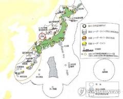 """일본 방위백서 """"독도 상공서 충돌 시 자국 전투기 출격"""" 언급 논란"""