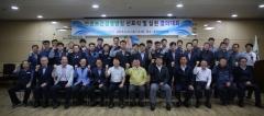 박인서 인천도시공사 사장, 안전 최우선 경영방침 천명...안전보건경영방침 선포