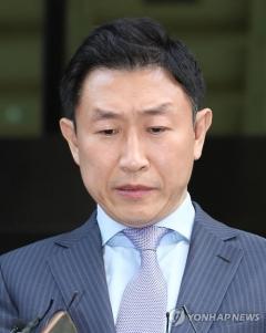 '스폰서 검사' 김형준 전 부장검사, 해임 취소소송 승소